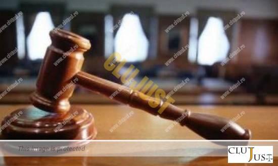ciocan justitie instanta