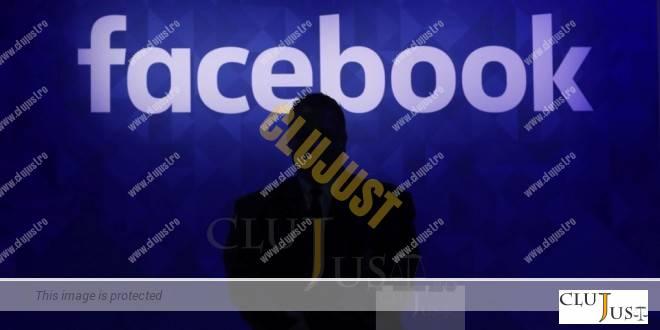 facebook om umbra