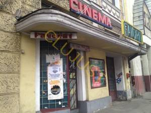 cinema favorit