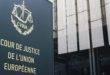 CJUE urmează să decidă dacă aplică procedura de urgență cauza trimisă de Tribunalul Bihor vizând statul de drept