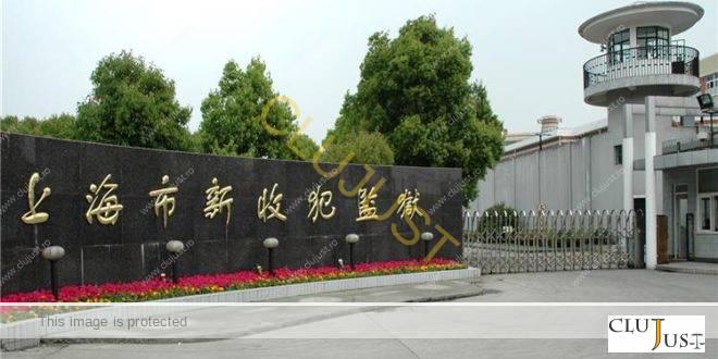 Cutremurător: Temnița roșie, varianta reală cu un clujean închis în China de 4 ani! Autoritățile române sunt apatice